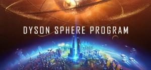 Dyson Sphere Program - Logo