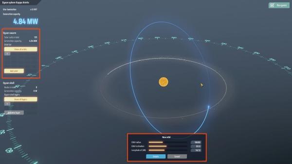 Dyson Sphere Program - Dyson Schwarm Orbit