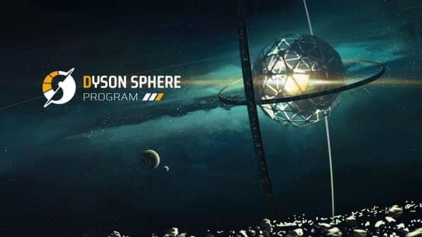 Dyson Sphere Programm - Logo