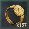 Helmonster-Ring